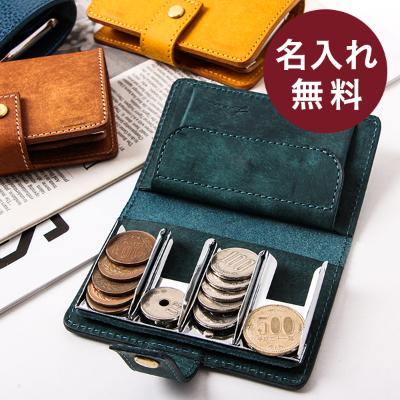プレゼント リティスタ Coin Wallet2