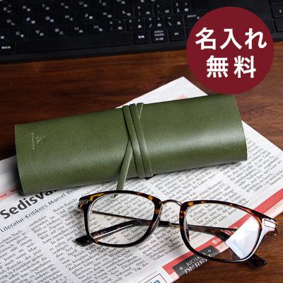カクラ ヌメ革メガネケース KAKURA urushiレッド