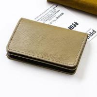 ジャン・ルソー Business card   holder ソイエンボス カーフ