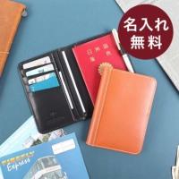 ダクトの牛革スムース パスポートケース