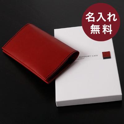 カクラ 通帳&パスポートケース