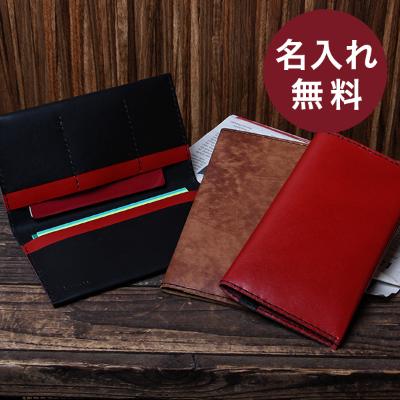 カクラ 通帳&パスポートケース urushi ブラック