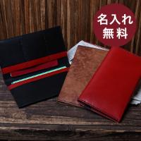 KAKURAの通帳&パスポートケース