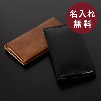 通帳&パスポートケース ブラック黒糸