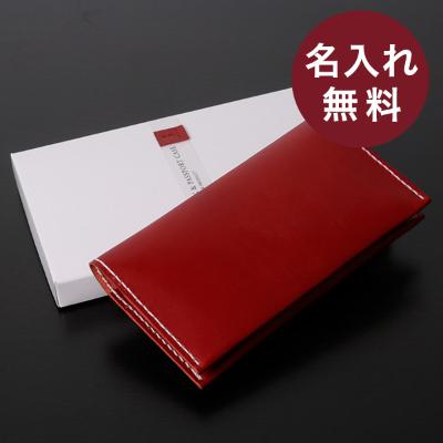 カクラの通帳&パスポートケース レッド白糸