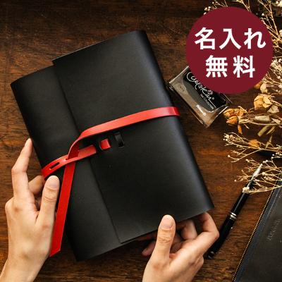 カクラ A5システム手帳 urushiブラック