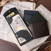 カルトラーレ 薄い二つ折り財布
