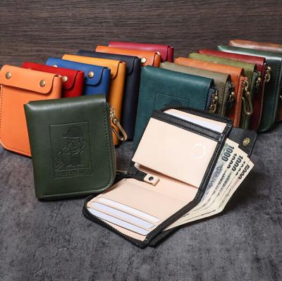 ビアベリー SMALL ROUND WALLET 二つ折り財布