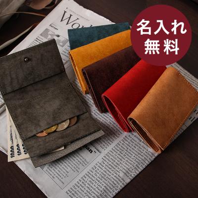 プレゼント エムピウ ストラッチョ コンパクト財布