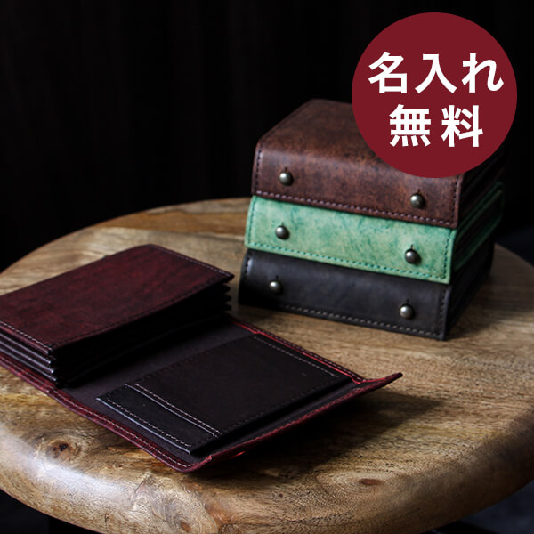 エムピウの二つ折り財布 millefoglie P25 ハバナ ミッレフォッリエ2