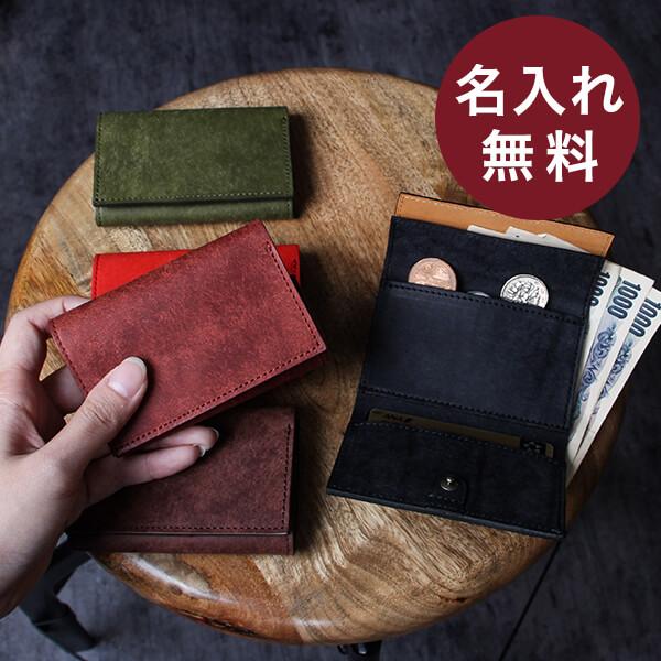 エムピウ ストラッチョ  コンパクト財布